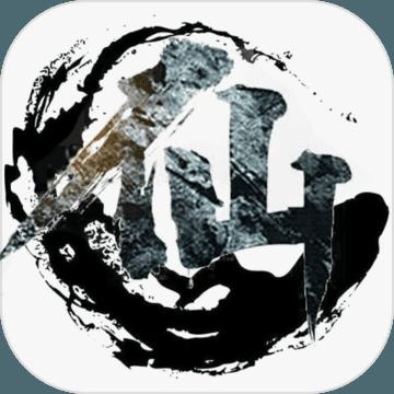 修仙之路游戏破解版 v1.1