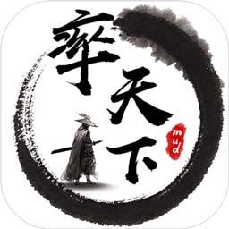 天下江湖游戏破解版 v1.0