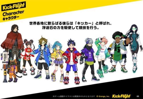 Kick Flight手游官方国际先行体验服 v1.0截图