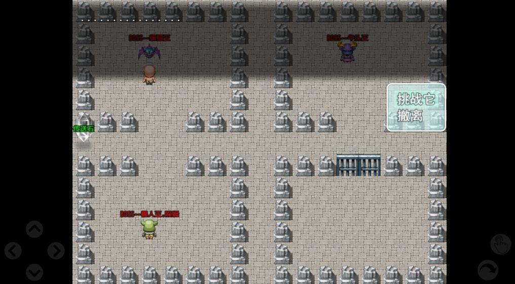穿梭游戏破解版 v1.0.0截图