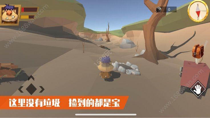 迷失荒野游戏安卓版 v1.0截图