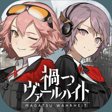 灾祸的真理手游官方最新日服安卓版 v1.0.3