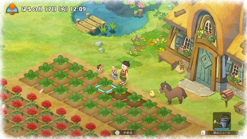 机器猫牧场物语游戏手机版 v1.0截图