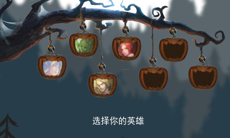 小苹果大冒险游戏破解版 v1.0.6截图