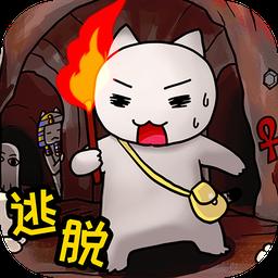 白猫大冒险金字塔篇救救我喵4游戏破解版 v1.4.1