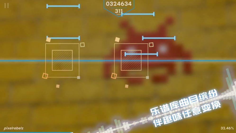 Phigros游戏官网版 v1.0截图