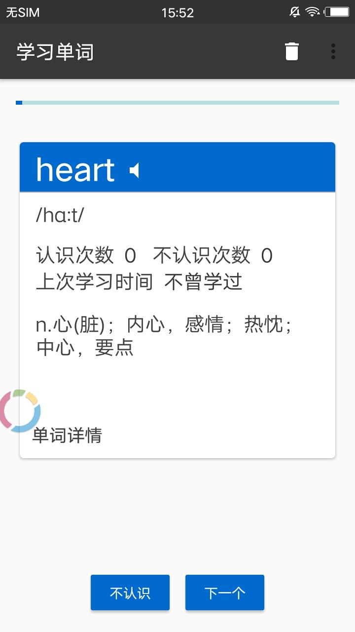 绅士阁宝盒官方客户端 v1.0.0截图