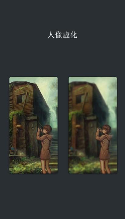 AI Photo+图片美化官方客户端 v1.1.24截图