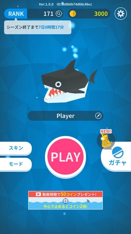 变长吧动物之海online手游官方中文安卓版 v1.0.2截图