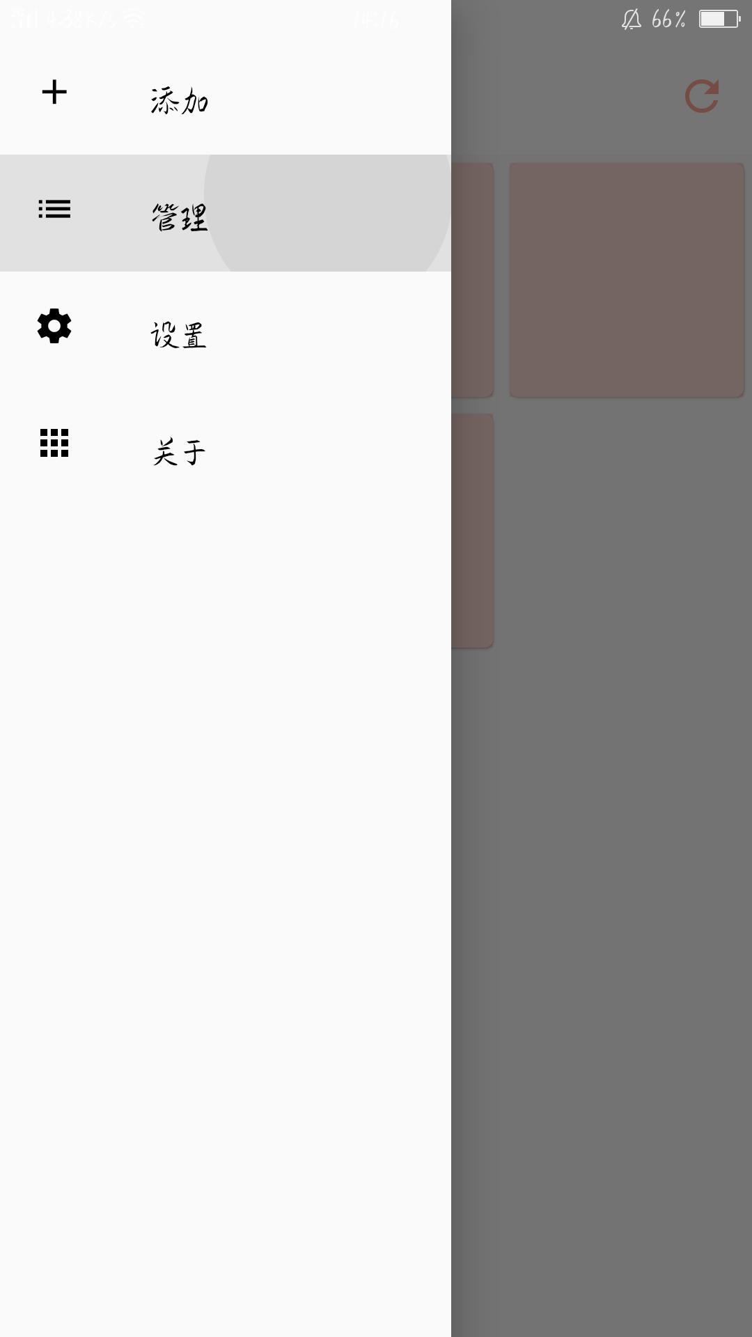 命运官方客户端下载 v1.0.0截图
