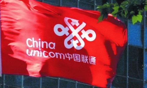 腾讯王卡微信卡怎么办理?微信卡多少钱一个月?