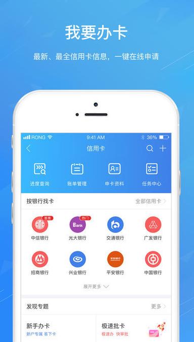 至上钱包app下载入口 v1.2.4截图