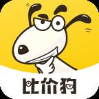 比价狗app官方下载安装  v1.2