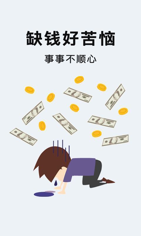 花满意贷款官方客户端 v1.2.4截图