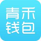 青禾钱包贷款官方客户端 v1.0.0