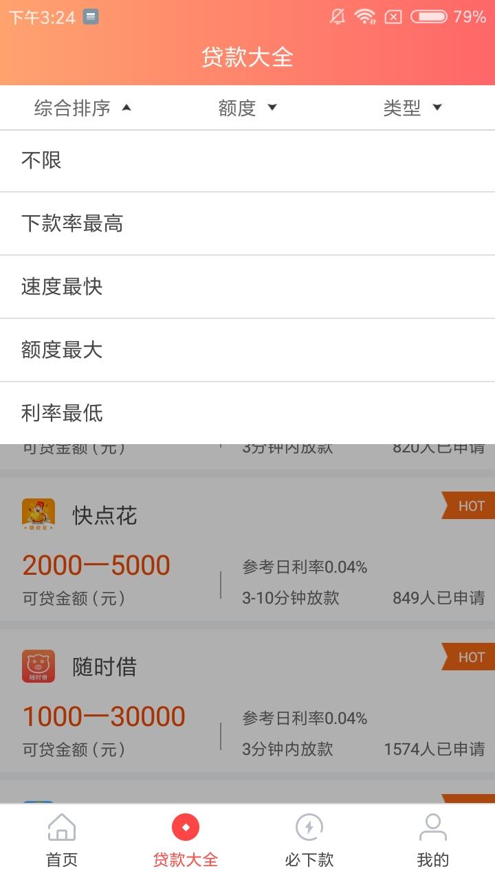 通联钱包官方客户端 v1.0.0截图