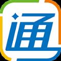 通联钱包官方客户端 v1.0.0