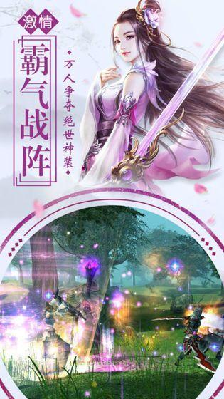 元荒仙道手游官方网站版 v1.0截图