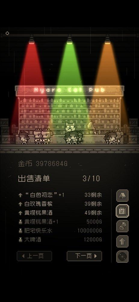 问题勇者也要干魔王游戏无限金币无限资源破解版 v1.0截图