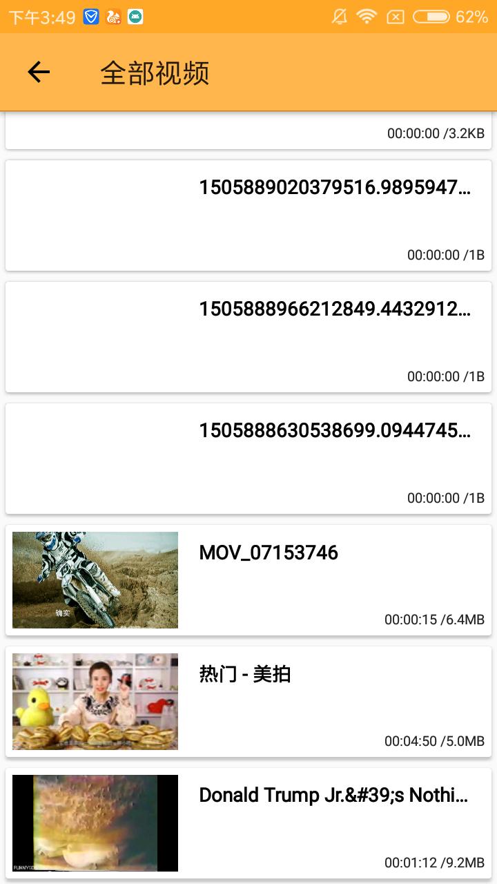 种子磁力播放器去广告破解版 v1.3.8截图
