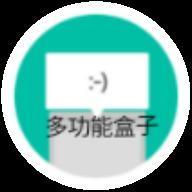 多功能盒子官方客户端 v2.2