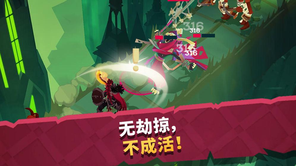 育碧城堡抢翻天游戏IOS官方网站版 v1.0截图