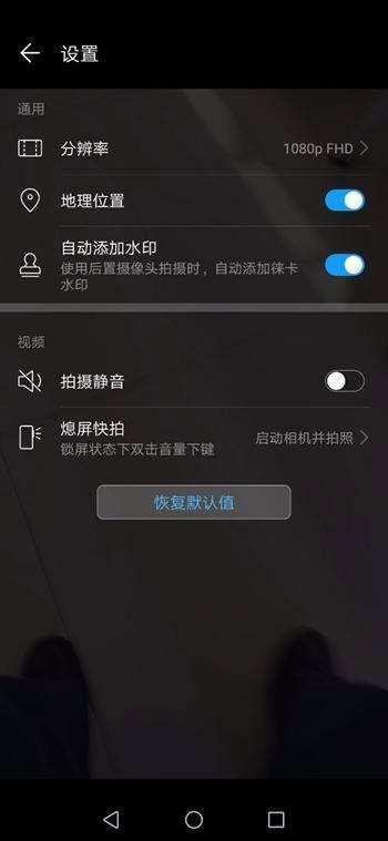 华为鸿蒙系统官方下载入口 v1.0截图