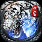 白虎传奇官方高爆版满v安卓版 v1.1