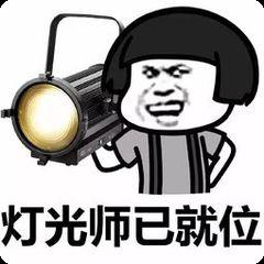 灯光师app官方下载安装 v1.2