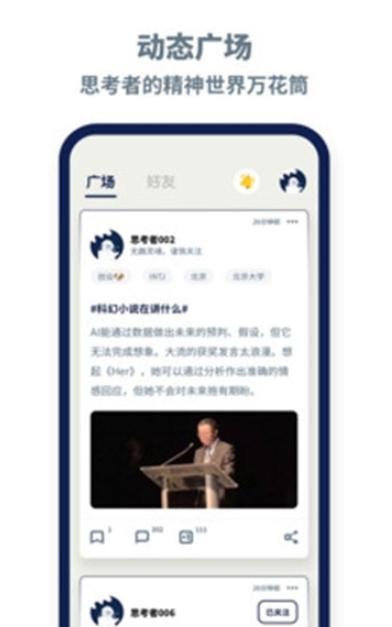脱水app官网下载安装 v1.3.55截图