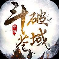 斗破苍域手游官网 v1.1