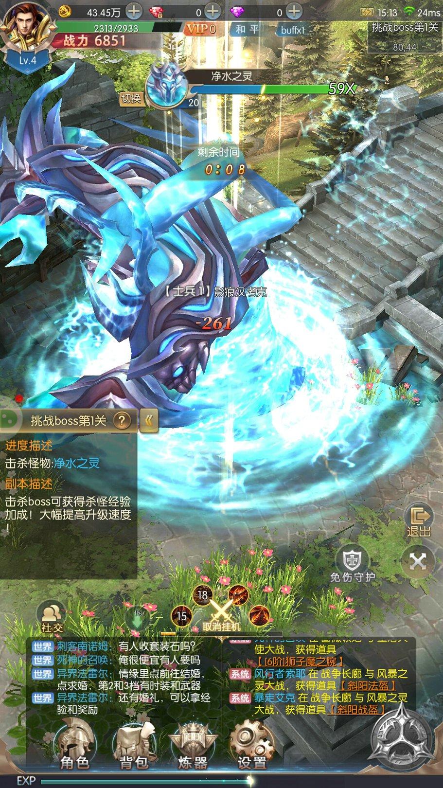 梦幻洛兰手游官网最新版 v1.2.4.3截图