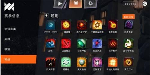 刀塔霸业手游官方网站正式版下载 v1.0截图