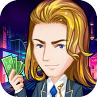金融大亨天降横财游戏手机版最新版 v1.0