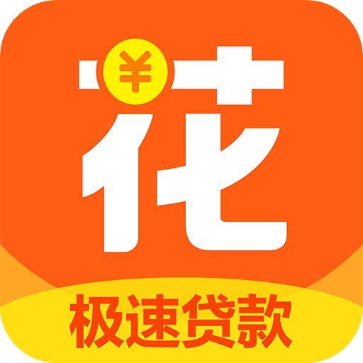 无优花借款app平台官方下载 v1.0.0