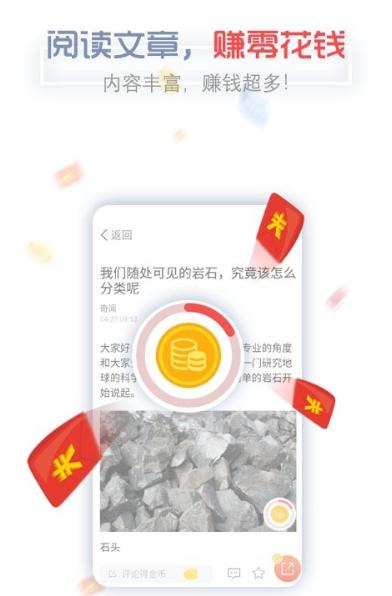 每日一看app官网下载安装  v3.1.0截图