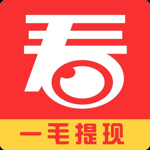 每日一看app官网下载安装  v3.1.0