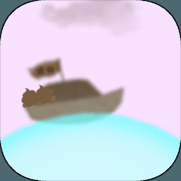 船生存游戏安卓测试版下载安装 v1.0