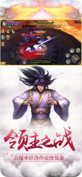 武侠逍遥游手游官网安卓版 v1.0截图