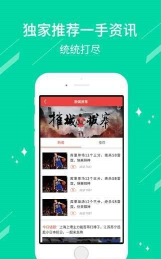 天下采免费资料大全app官方最新版 v1.0.0截图