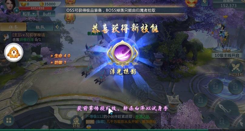 寒刀屠龙手游官网版 v1.0.5截图