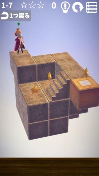 Cube Garden汉化版官方安卓版 v1.0截图