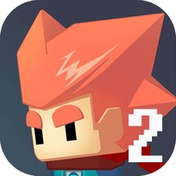 比特小队2游戏官方网站正式版 v1.0