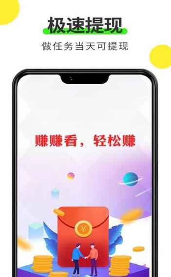 云海趣闻app官方最新版下载安装 v3.0.1截图