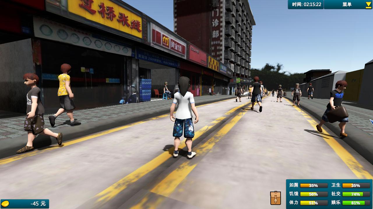 白石洲往事游戏官方正式版 v1.0截图