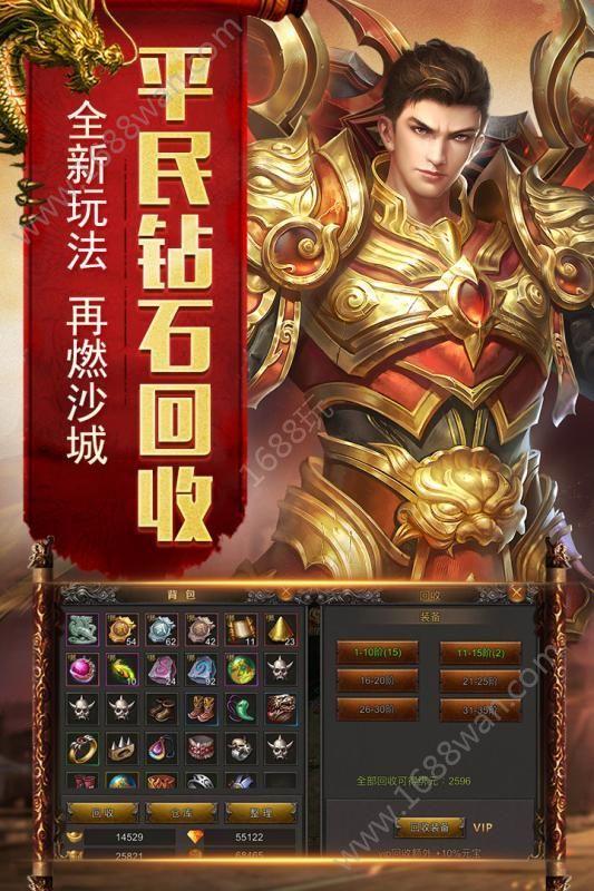 天绝侠客手游官网安卓版 v1.0截图