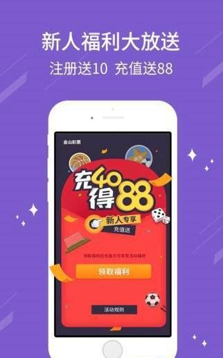 乐艺彩票app官网入口 v1.0.
