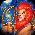 斗兽英雄游戏手机版官方下载 v1.0.0