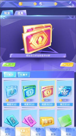 神探联盟手游官方网站版 v1.0截图