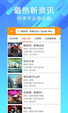 好电影app官方免费最新版下载 v1.0.3截图